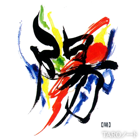 岡本太郎の画像 p1_19